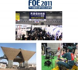 FOE2011